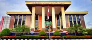 PA-Jakart-Pusat